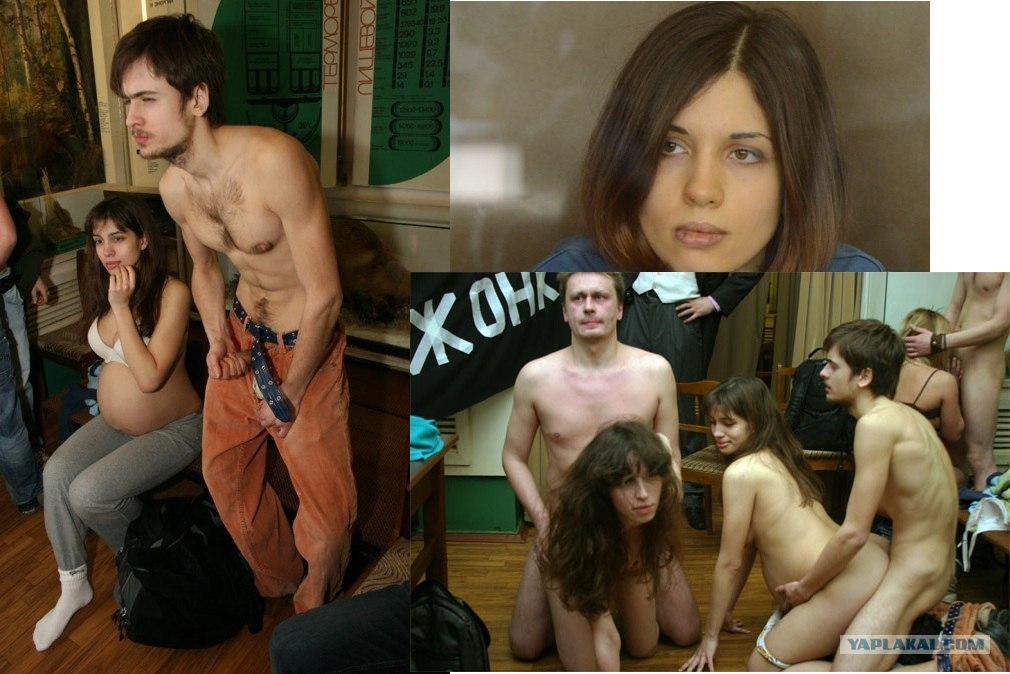 Участница pussy riot снималась в порно