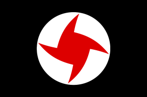 1423725262_pxflagofthesyriansocialnationalistparty.svg